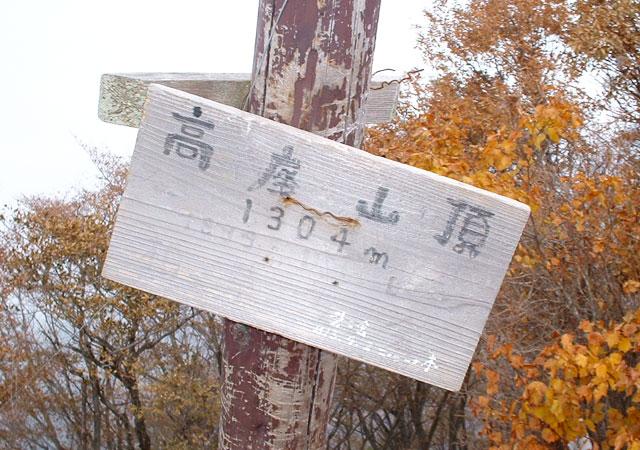 shakushi05