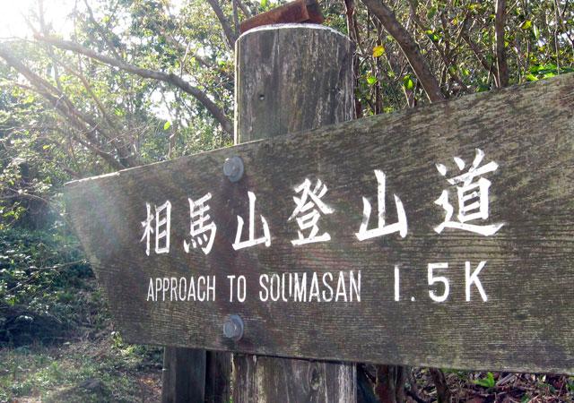 souma03