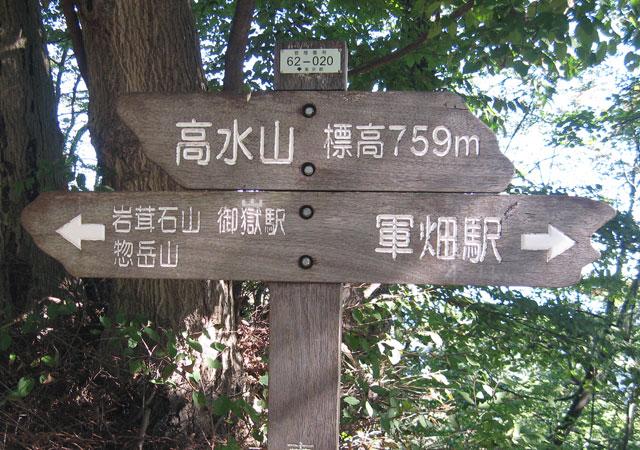 takamizu18