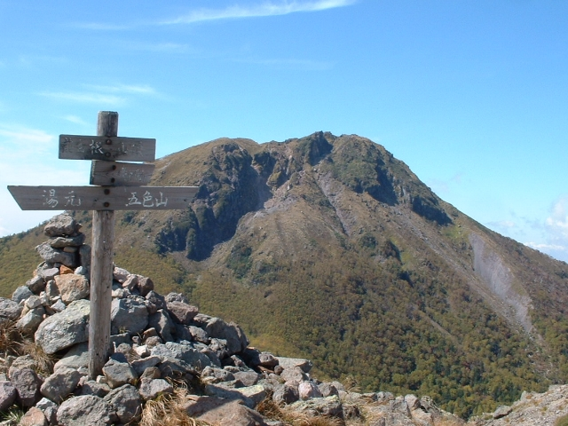 前白根山から白根山山頂を望む