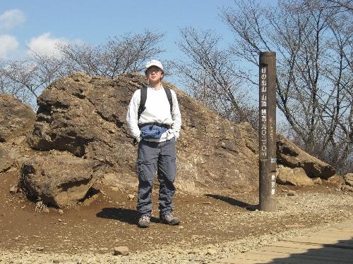 日の出山山頂にて(東京都)