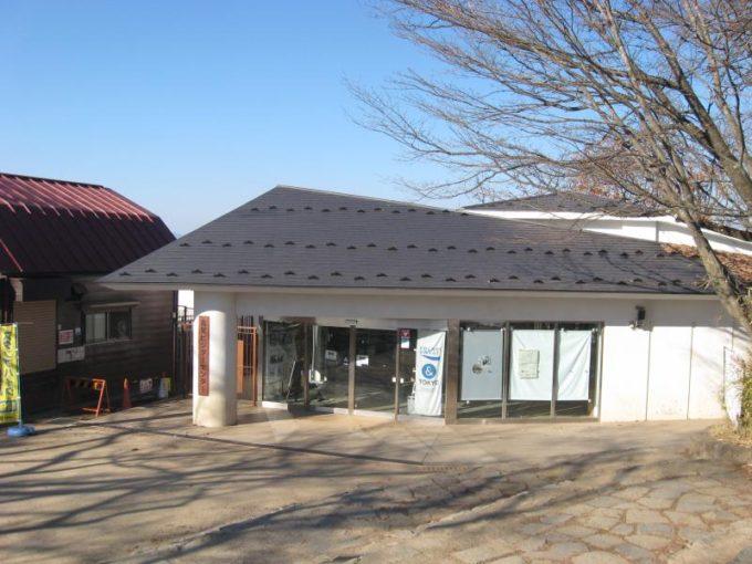 高尾山山頂にあるビジターセンター