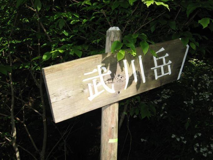 登山口にある案内板