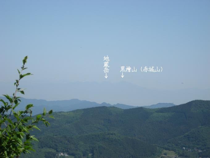 焼山から見た群馬県の赤城山