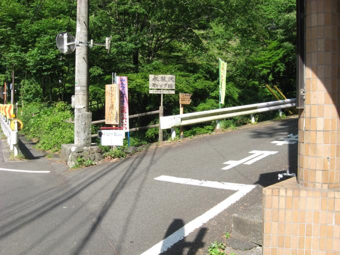 青梅街道(411号線)から登山口へ向かう道の入口