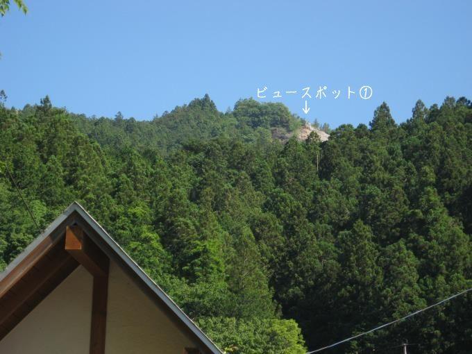 名郷駐車場からは途中で通るビュースポットが見えます。