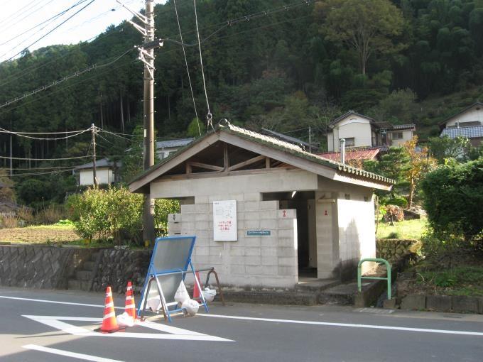 観光トイレ