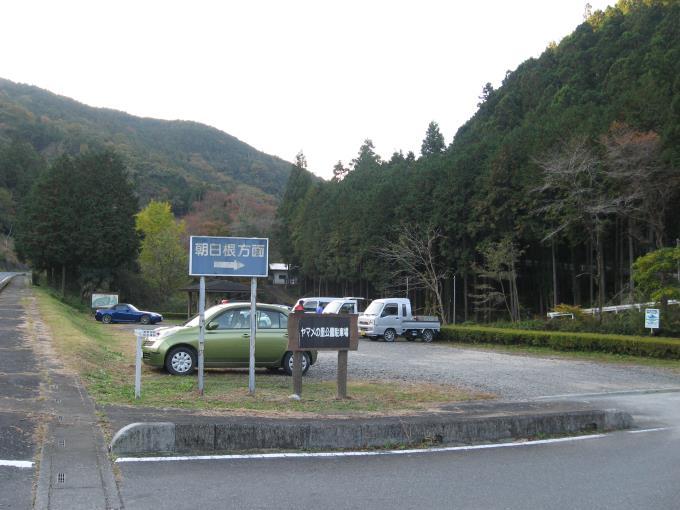 ヤマメの里公園駐車場