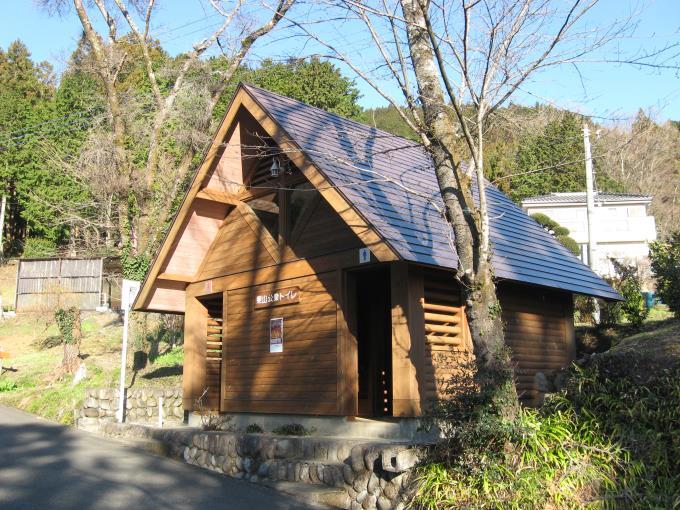 栗山公衆トイレ