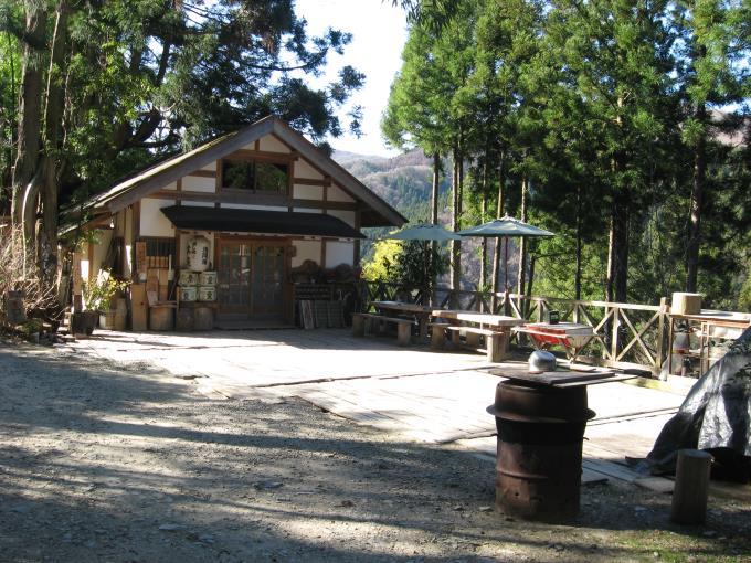 浅間坂というお店。