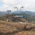 浅間嶺展望台と三頭山(入沢山より)