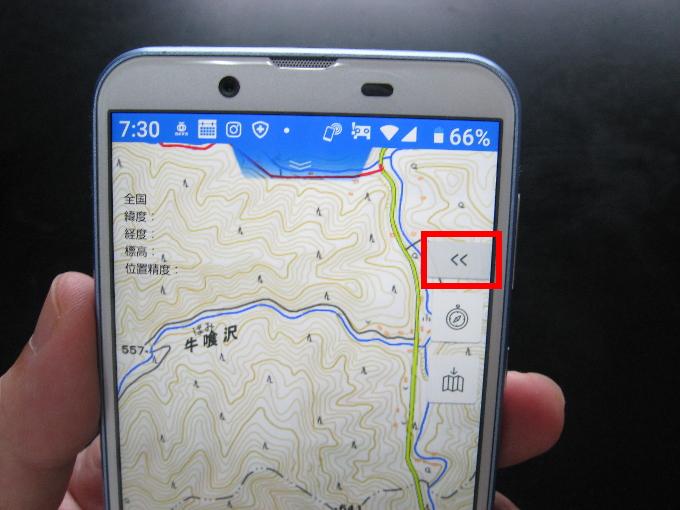 「いまここ」ボタンの場所を赤枠で示した写真