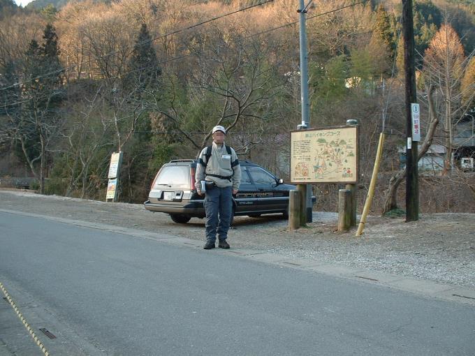 名郷にある有料駐車場