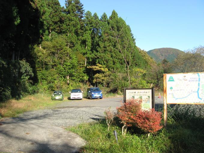 栃寄観光用駐車場