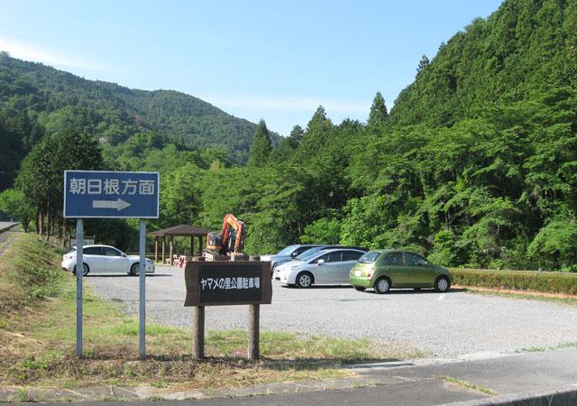 kasayama01