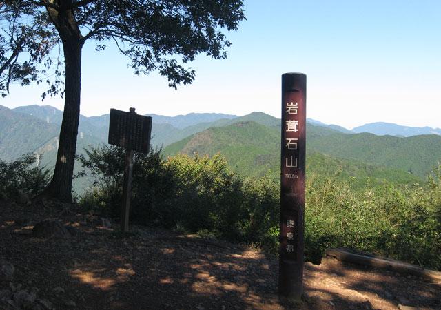 岩茸石山からの見晴らし