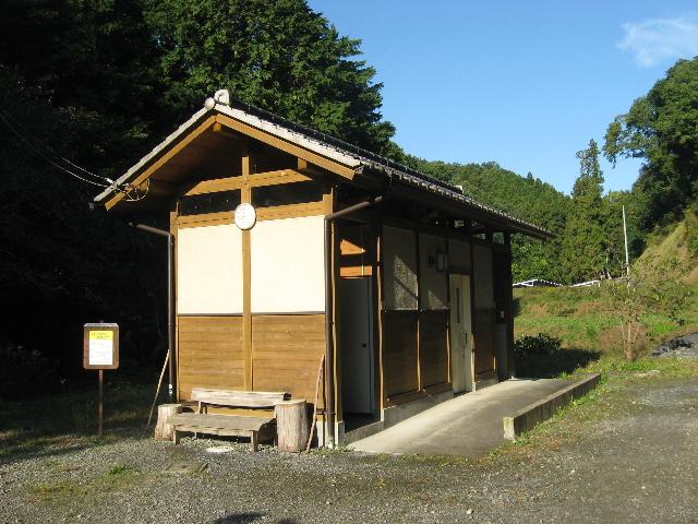 笠原地区いこいの場公衆トイレ