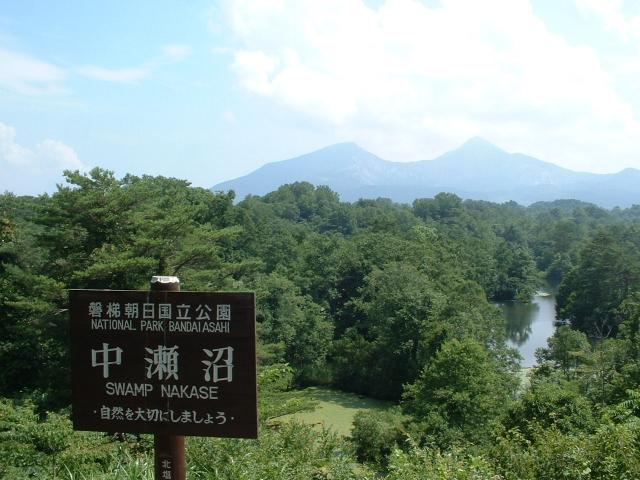 中瀬沼から見た磐梯山