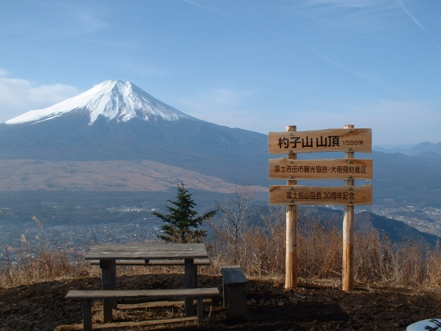 杓子山山頂と富士山