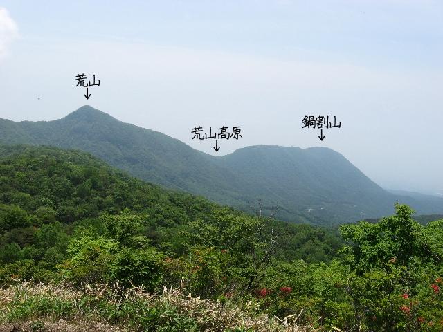 鈴ケ岳への登山道より