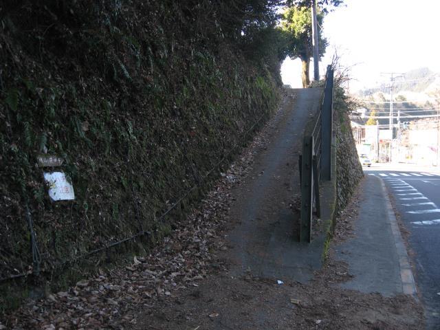 戸倉城山の登山口の坂道の写真