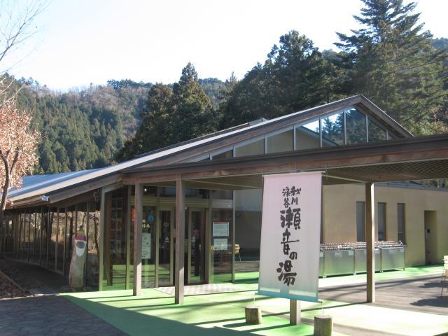 瀬音の湯の建物の写真