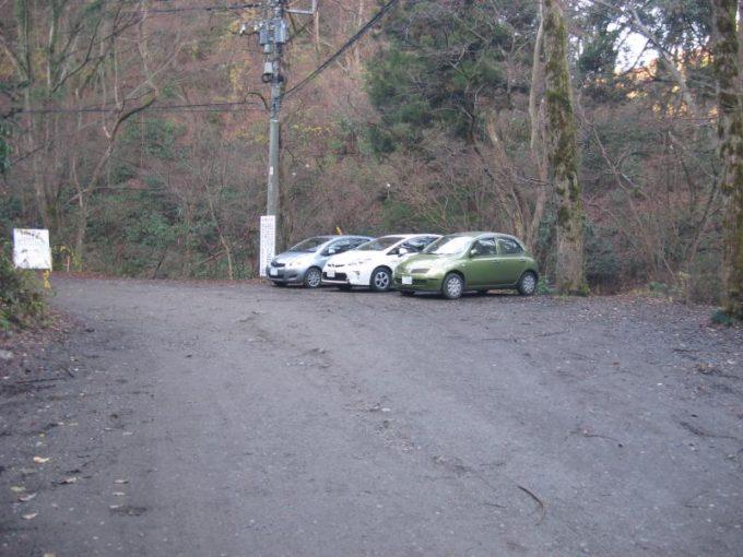 日影沢林道駐車スペース