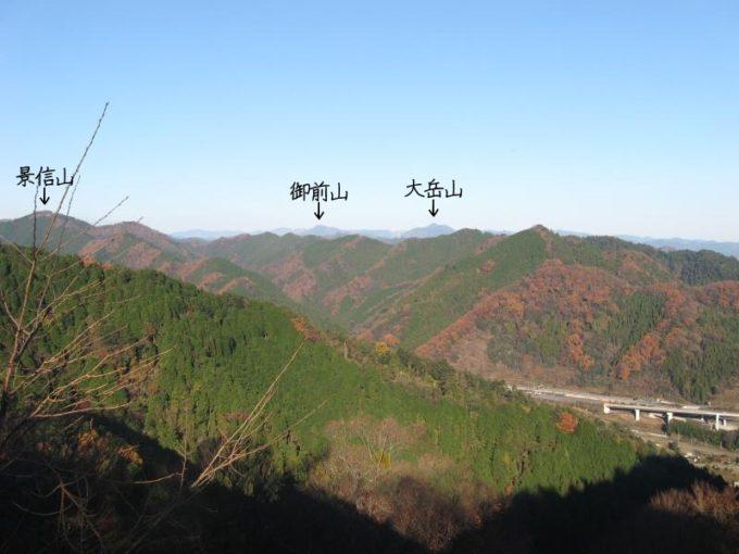 ビアマウントから景信山方向の眺め