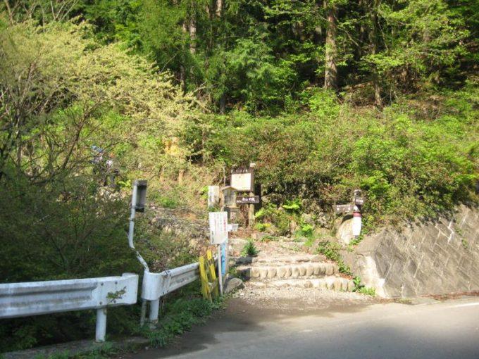 棒の折山登山口