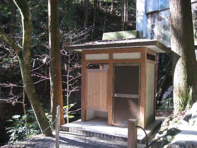 黒山三滝前公衆トイレ