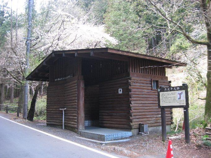 黒山三滝駐車場前公衆トイレ