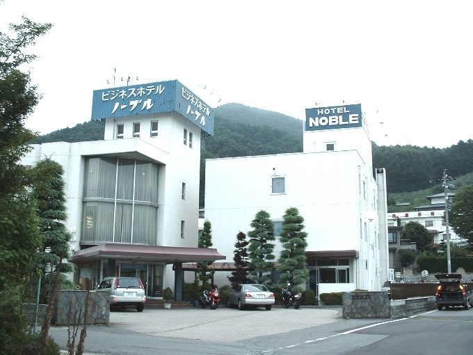 ビジネスホテル ノーブル茅野
