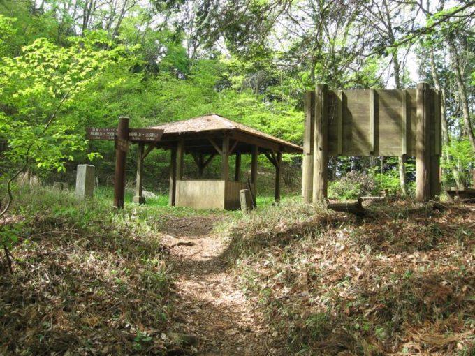 浅間峠(東京都檜原村)