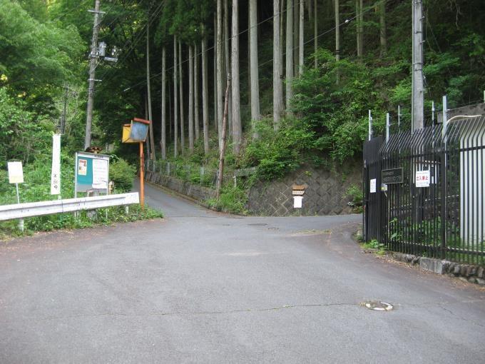 水根林道入口