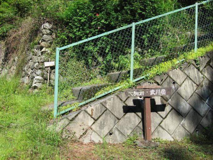 階段横には「武川岳」と書かれた案内板があります。