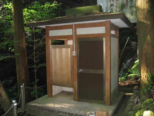 公衆トイレ(男女共用)