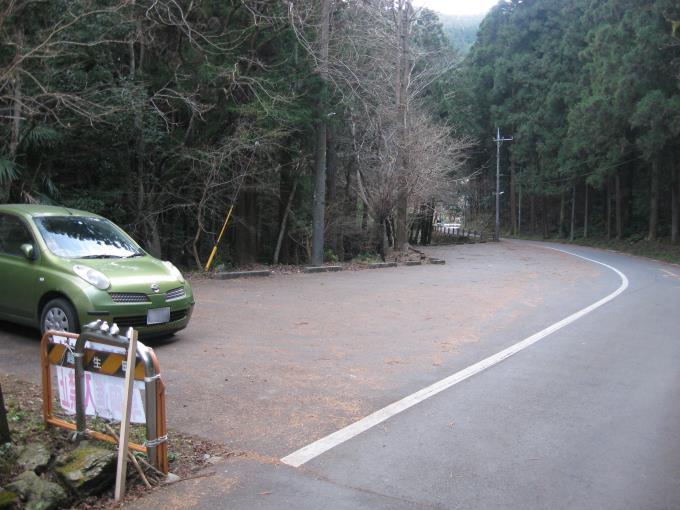 黒山三滝無料駐車場