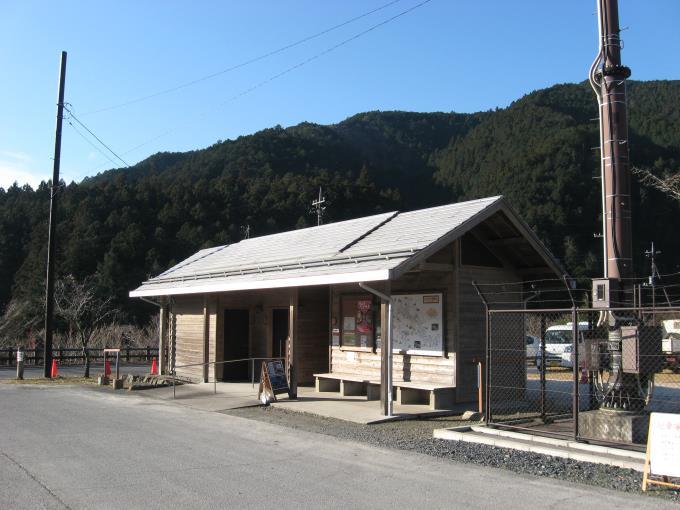 名栗農産物加工直売所駐車場内公衆トイレ