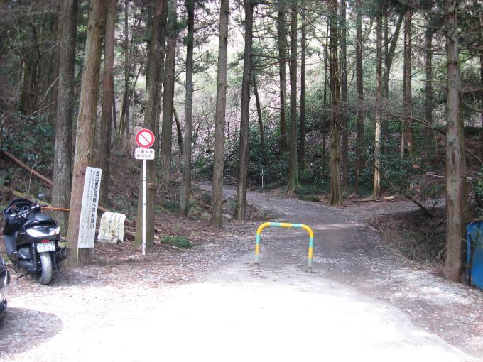 小仏峠登山口
