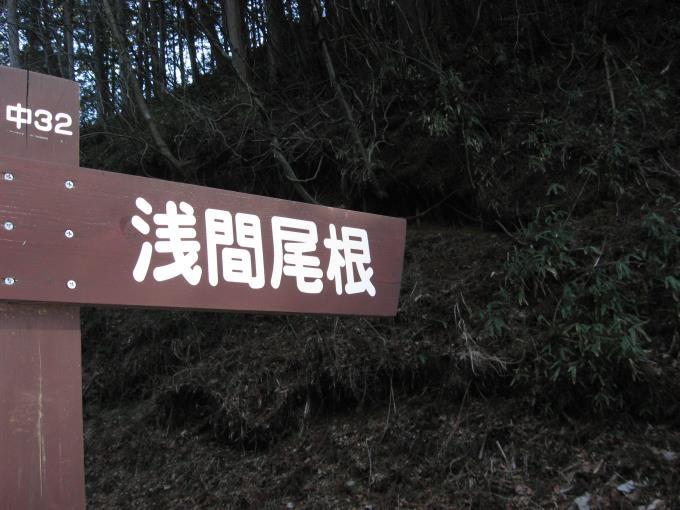 林道に設置されている案内板