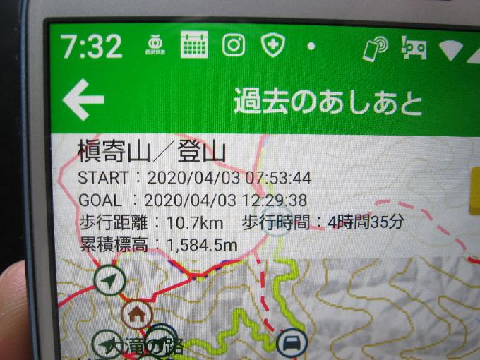 歩行距離などの登山記録がスマホで確認できます