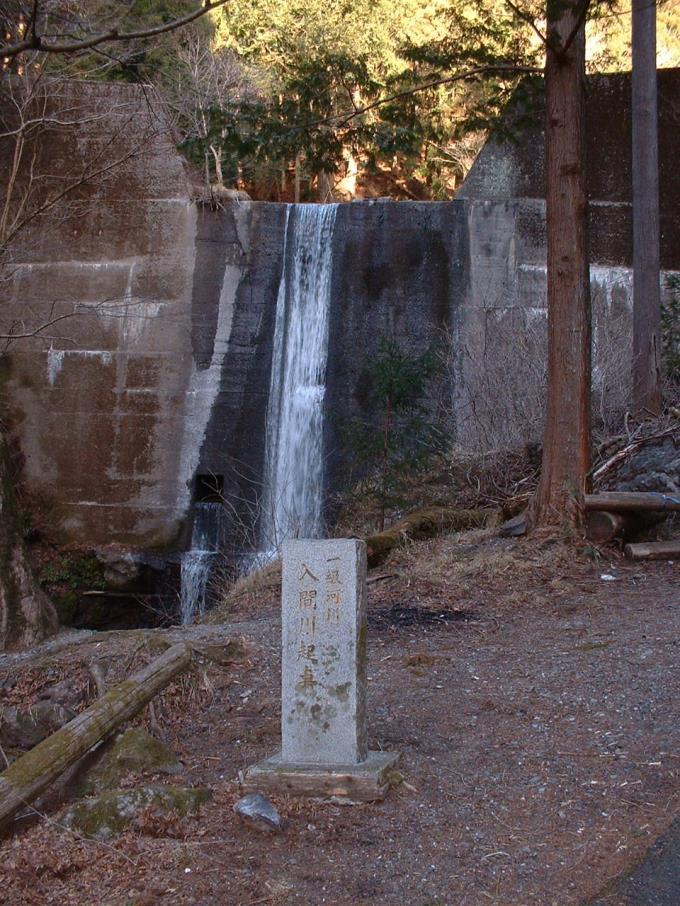 入間川起点の碑