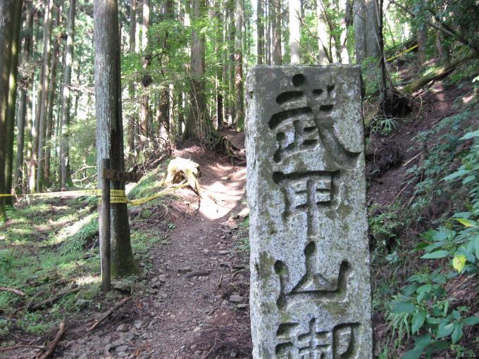 古い石の案内板
