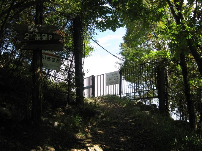 武甲山第二展望所