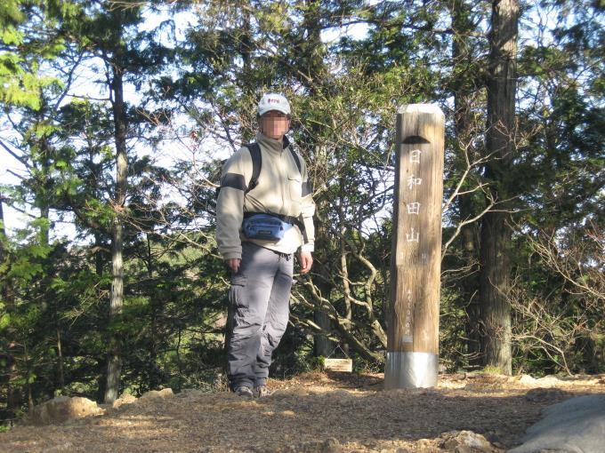 日和田山山頂にある山頂名の書かれたポール