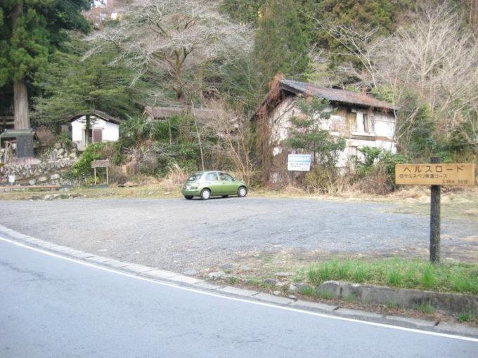 町営無料駐車場