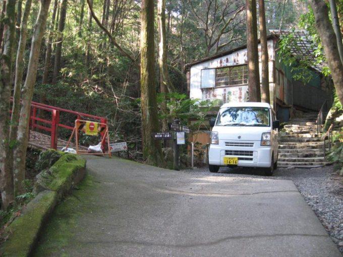 傘杉峠入口に置かれた通行止め標識