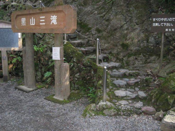 関八州見晴台入口