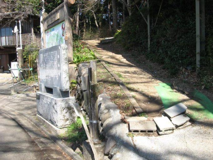 顔振峠から登山道入口