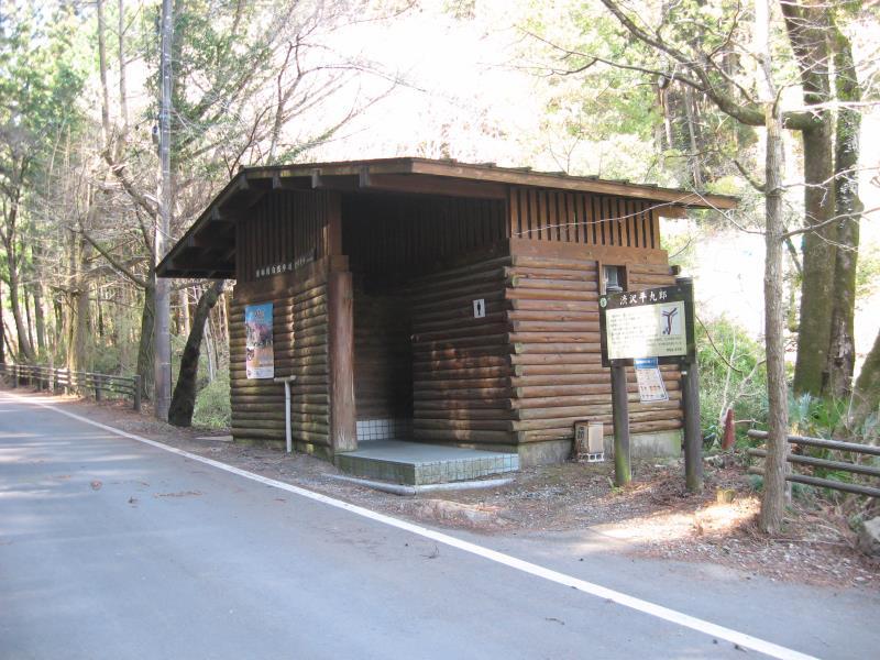 黒山三滝無料駐車場前公衆トイレ